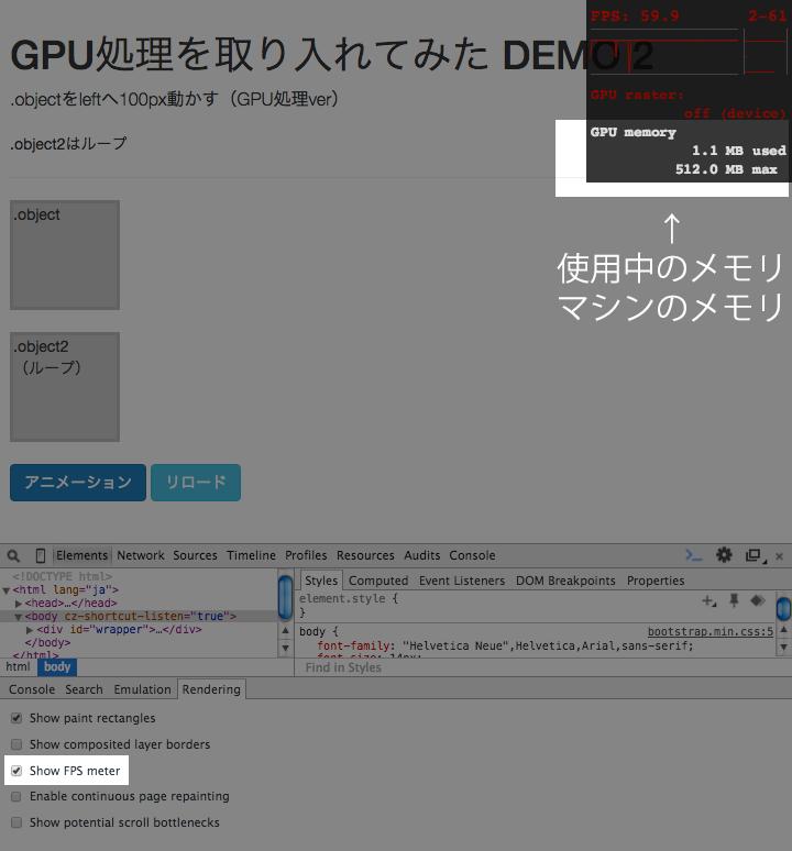 meter tag html