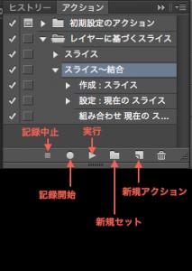 slice_jitan_01