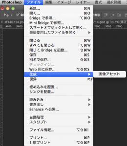 slice_jitan_02