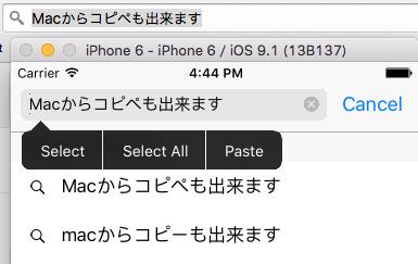 スクリーンショット 2015-11-12 16.44.27