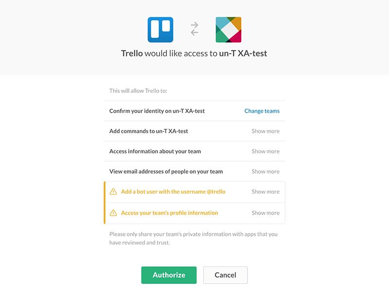 Slackの設定画面