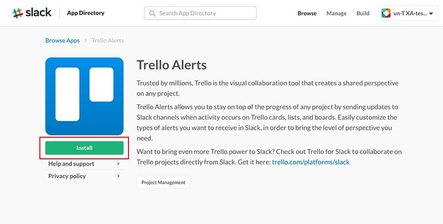 Trello Alertsの設定画面
